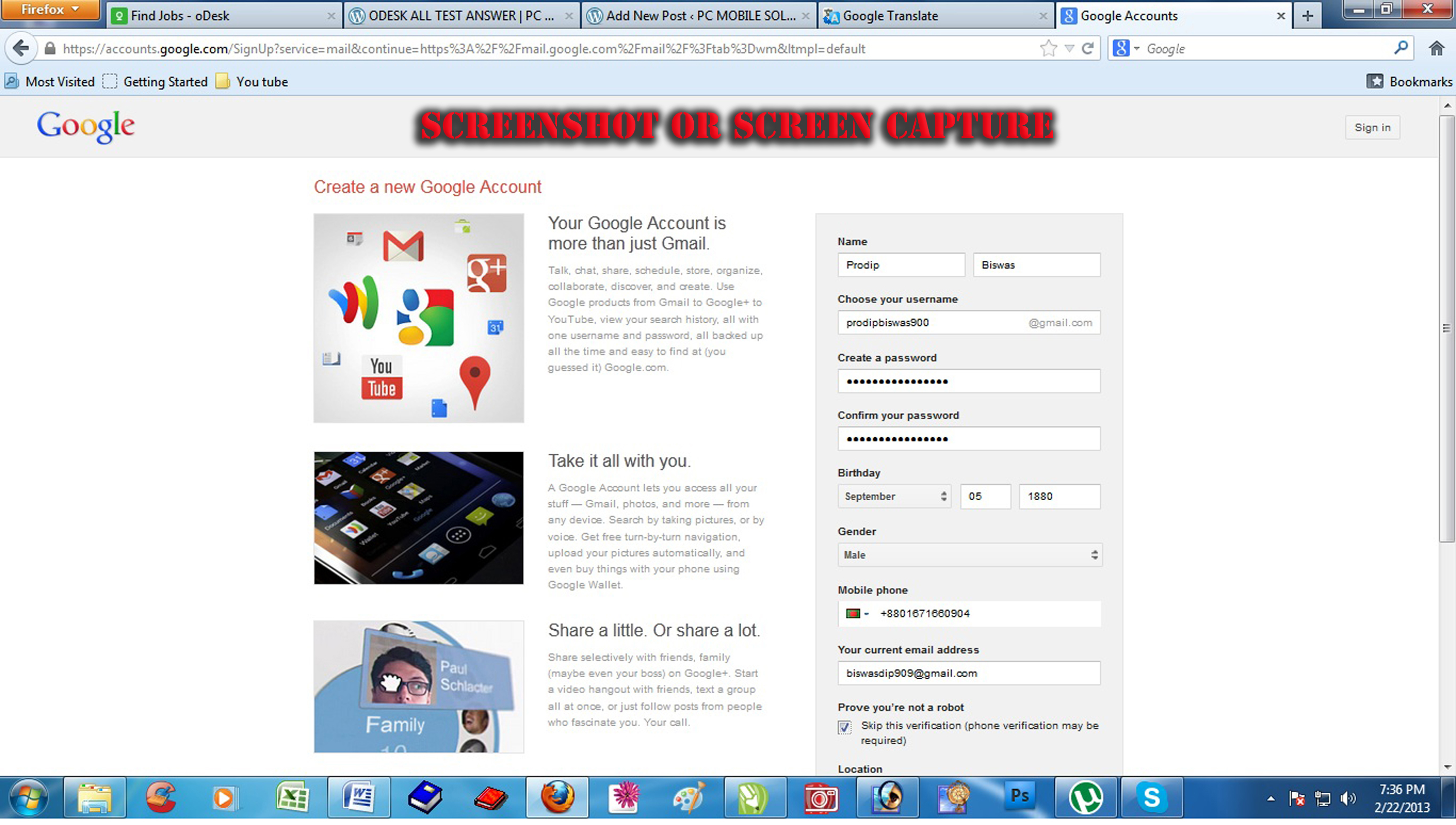 Computer Screen Capture Pc Mobile Solution